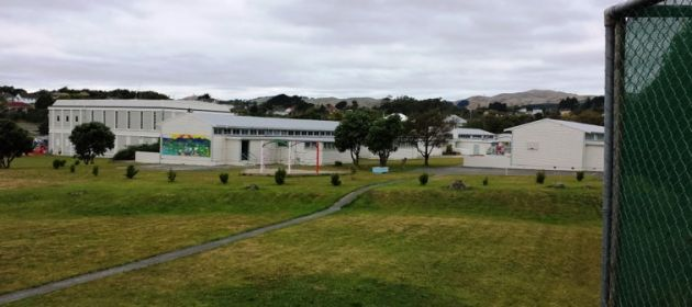 PES School - Awatea Street View